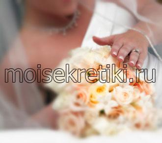 Букет невесты: приметы
