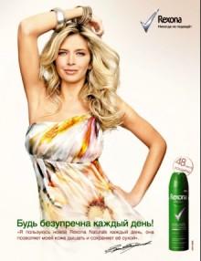 Как правильно пользоваться дезодорантами