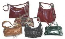 Какую выбрать сумку?