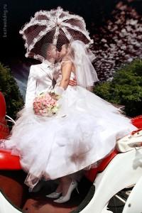 свадебный форум