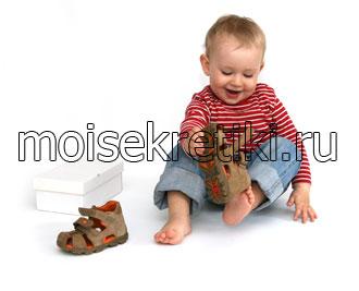 Размеры детской обуви