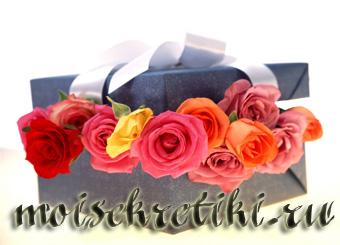 Какие розы дарить
