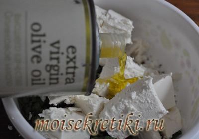 Пикантная закуска с фетой
