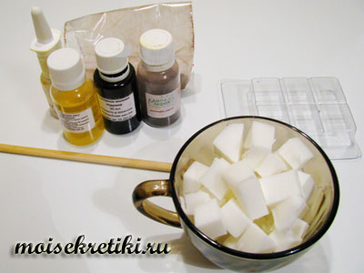 Мыло-скраб с молотыми кофейными зернами