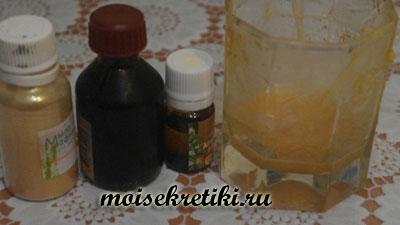 Ароматное мыло «Осенние яблочки»